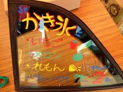 部品課のつぶやき2012-0828-1.jpg