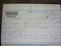 0524 B-1.JPG