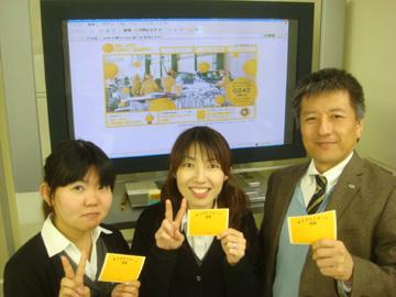 GENKI member.JPG