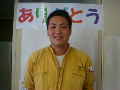 nishimoto-k.jpg
