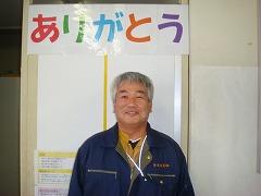 s-野村 武司さん.jpg