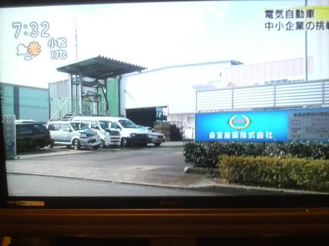おはよう日本2.jpg
