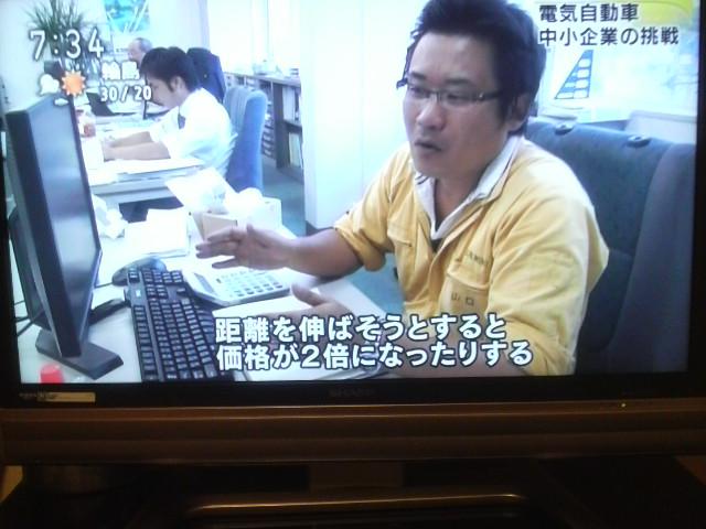 おはよう日本3.jpg