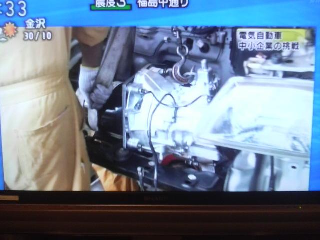 おはよう日本4.jpg