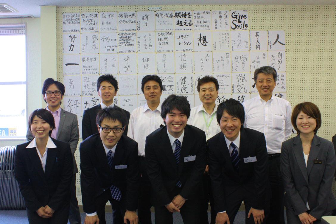 http://www.kaiho.co.jp/jp/news/img/IMG_5701.jpg