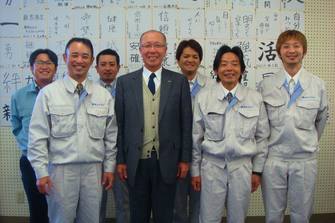 http://www.kaiho.co.jp/jp/news/img/s006.jpg