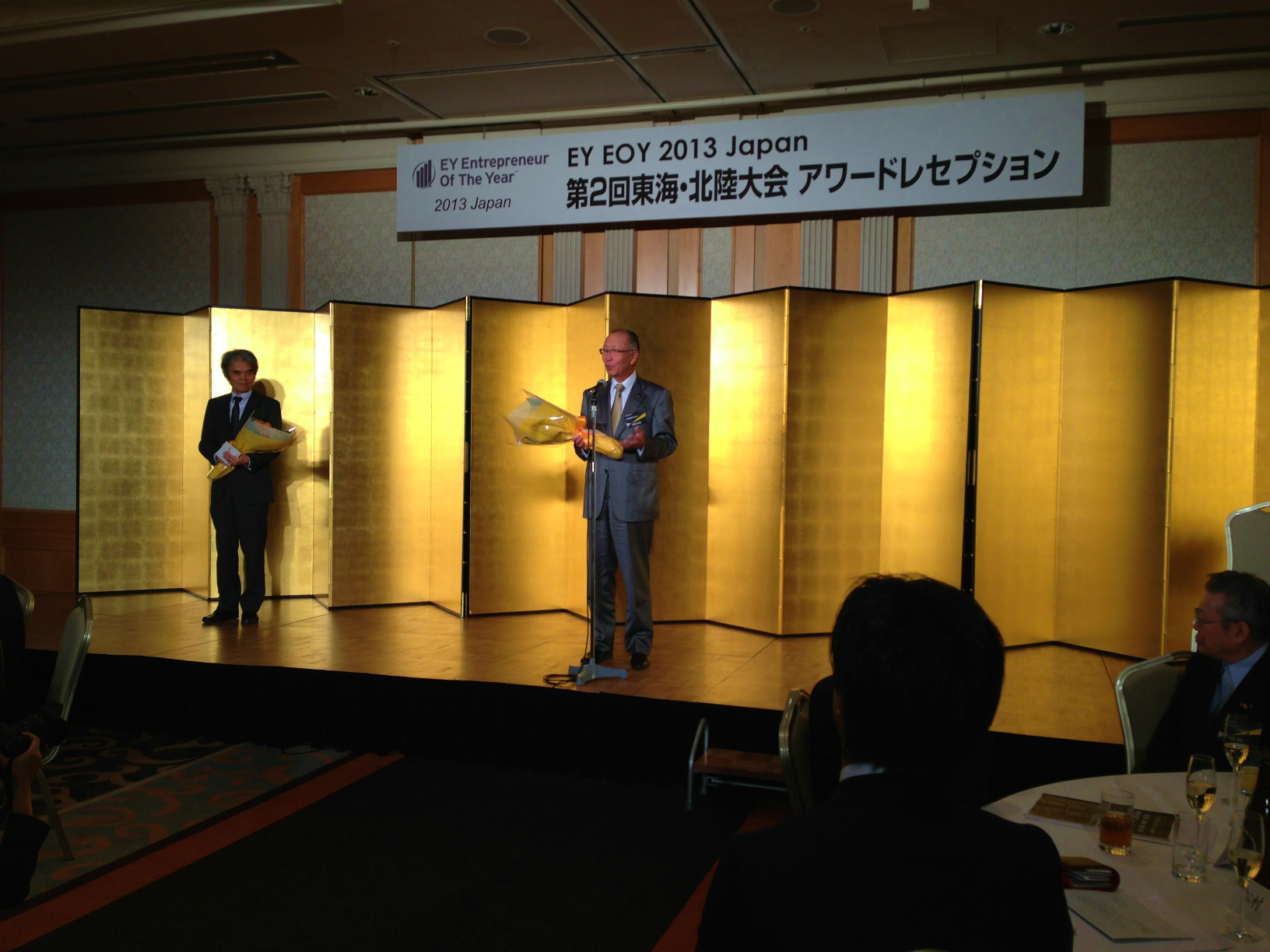 http://www.kaiho.co.jp/jp/news/img/s017.jpg