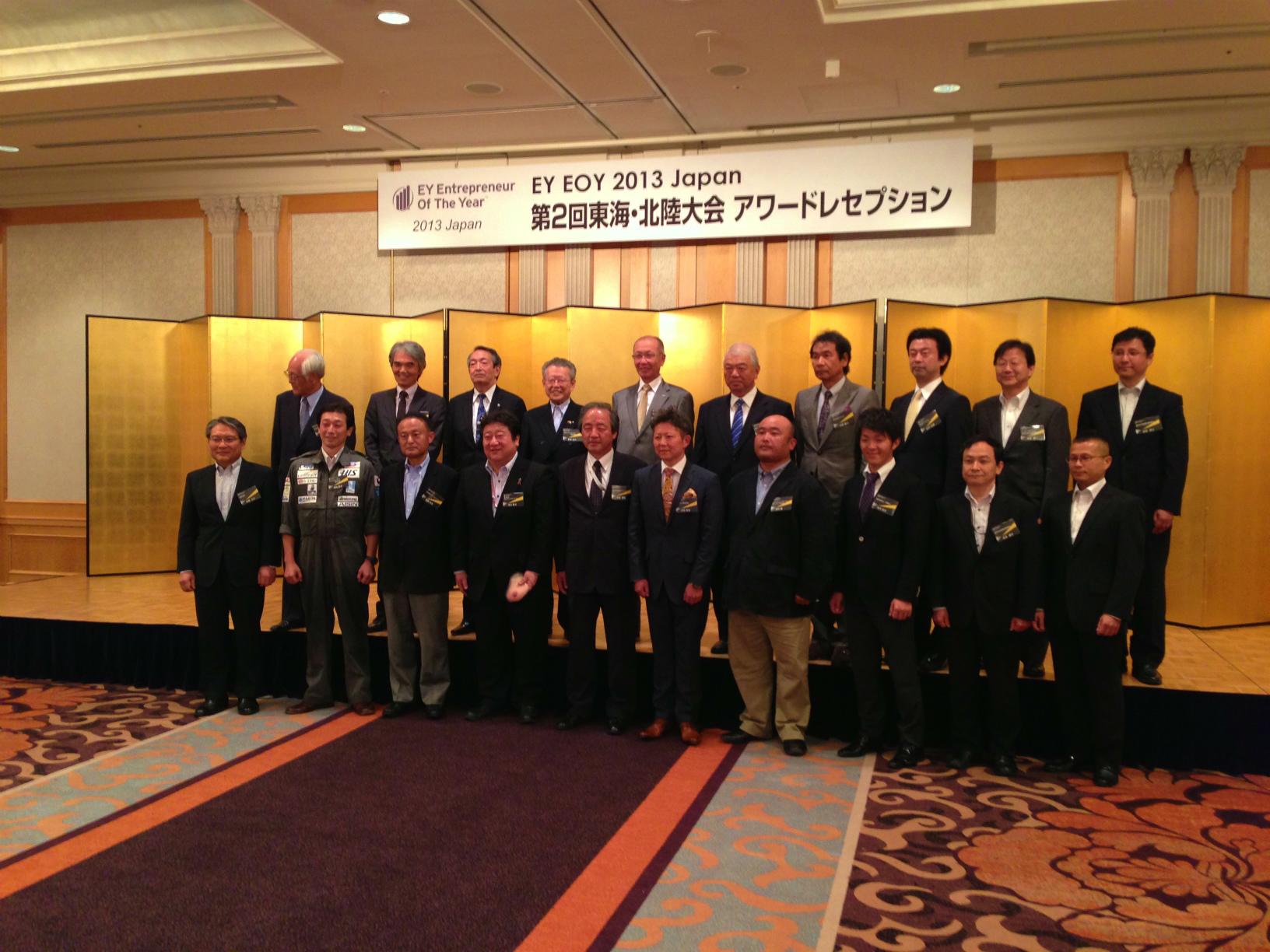 http://www.kaiho.co.jp/jp/news/img/s027.jpg