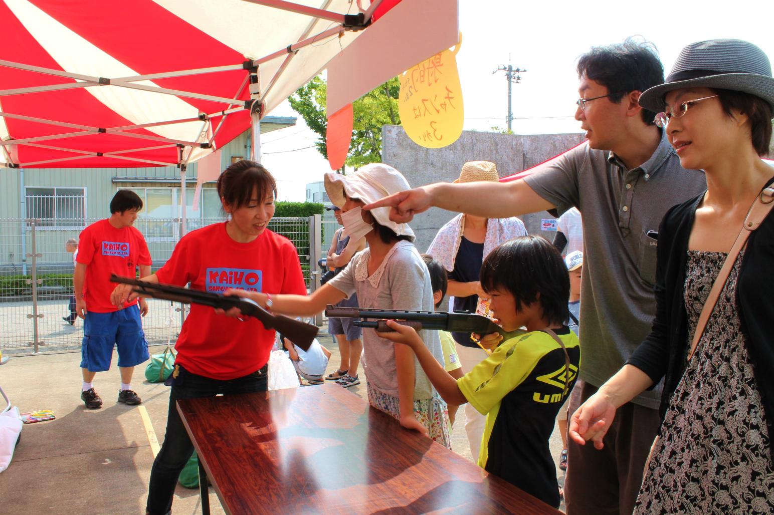 http://www.kaiho.co.jp/jp/news/img/sIMG_0222.jpg