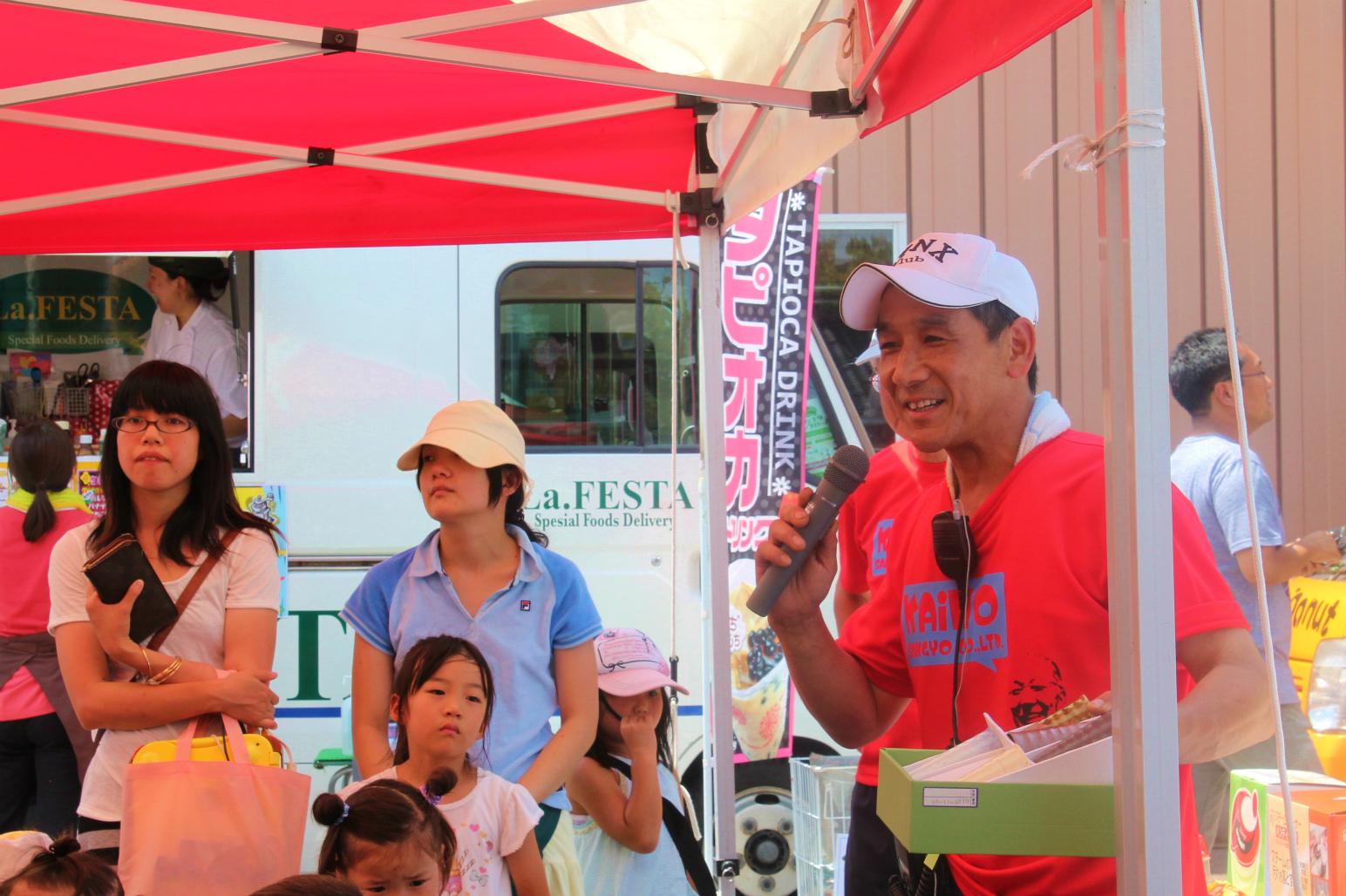 http://www.kaiho.co.jp/jp/news/img/sIMG_0314.jpg